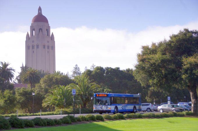 DBX Stanford University